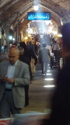 Iran | World Heritage Site: Tabriz Historic Bazaar Complex (2010).
