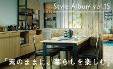 2015 EARLY SUMMER STYLE ALBUM