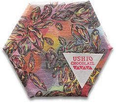 USHIO CHOCOLATL ウシオチョコラトル |尾道のチョコレート工場