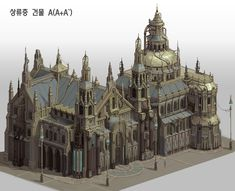 , Hyeon Kim : Mansion All rights reserved by Inuca Inc. Fantasy City, Fantasy Castle, Fantasy House, Fantasy Places, Fantasy Map, Medieval Fantasy, Building Concept, Building Art, Environment Concept Art