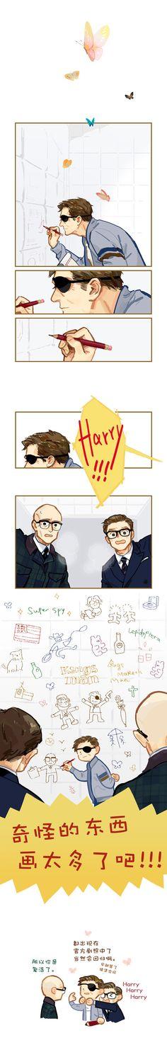 Harry Hart & Gary (Eggsy) Unwin & Merlin || Kingsman: The secret service