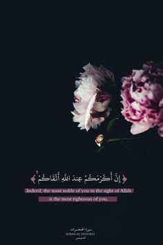Allah Quotes, Muslim Quotes, Religious Quotes, Arabic Quotes, Quran Arabic, Islam Quran, Prayer Verses, Quran Verses, Quran Karim