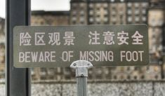 These 28 Chinese mistranslated signs will make you laugh and cry Translation Fail, English Translation, One Job, Google Translate, Funny Translations, Funny Chinese, Chinese Humor, Cool Pictures, Funny Pictures