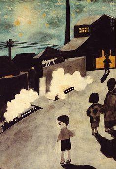 by Rokuro Taniuchi: by Rokuro Taniuchi