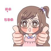Sticker N'Milk Megane Girl 100 coins - http://www.line-stickers.com/nmilk-megane-girl/