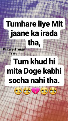 😭😭 but kbhi kbhi jo naa socha ho wo ho jata hai seekh liya ma ny Shyari Quotes, Typed Quotes, Hurt Quotes, People Quotes, Words Quotes, Life Quotes, Broken Words, Broken Heart Quotes, Love Quotes Poetry