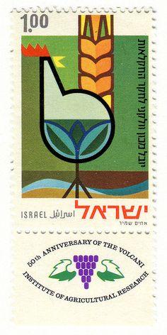 Israel postage stamp: Volcani research by karen horton, via Flickr