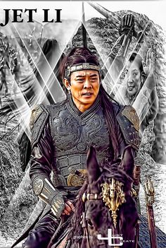 The Mummy: Tomb of the Dragon Emperor  - Emperor Han (Jet Lee)  graphics by justcreate