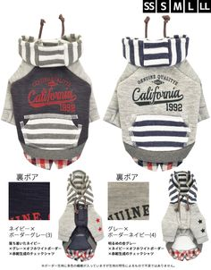 Estilo Fashion, Catamaran, Pet Clothes, Dogs, Shirts, Outfits, Style, Dog Things, Dresses For Dogs