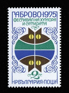 Gabrovo Humor and Satire Festival, a 1975 stamp, by Stefan Kanchev