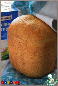 """Отрубной хлеб """"Всегда удачный""""       Мука пшеничная — 600 г     Отруби — 80 г     Молоко сухое — 2 ст. л.     Вода — 430 мл     Соль — 2 ч. л.     Сахар — 2 ч. л.     Дрожжи (сухие, быстродействующие) — 2 ч. л.     Масло сливочное (комнатной температуры) — 2 ст. л."""