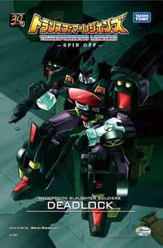 Transformers News: Box and Comic Cover Art for e-HOBBY Transformers Legends Deadlock