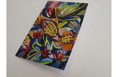 Abstract Christmas/Birthday greeting card. Celebration. Hand made greeting card for loved ones.