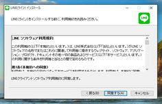 2016.5.29.line.04