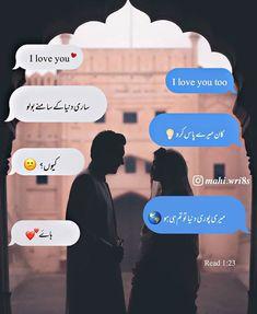 Dosti Shayari In Hindi, Hindi Shayari Love, Romantic Shayari, You And I, I Love You, My Love, Broken Heart Shayari, Nice Poetry, Attitude Shayari