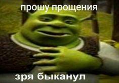 Memes Humor, Cat Memes, Jokes, Cute Profile Pictures, Meme Pictures, Hello Memes, Happy Memes, Russian Memes, Current Mood Meme