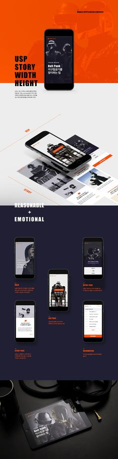 "다음 @Behance 프로젝트 확인: ""ALLWIN 