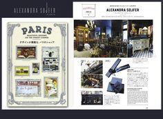 paris shop_1014(ドラッグされました)