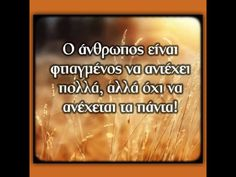 Quotes, Quotations, Qoutes, Manager Quotes