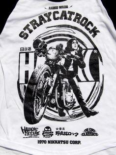 女番長 野良猫ロック-STRAY CAT ROCK-(和田アキ子) - ホラーにプロレス!カンフーにカルト映画!Tシャツ界の悪童 ハードコアチョコレート