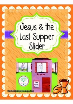 Jesus and the Last Supper Slider Freebie