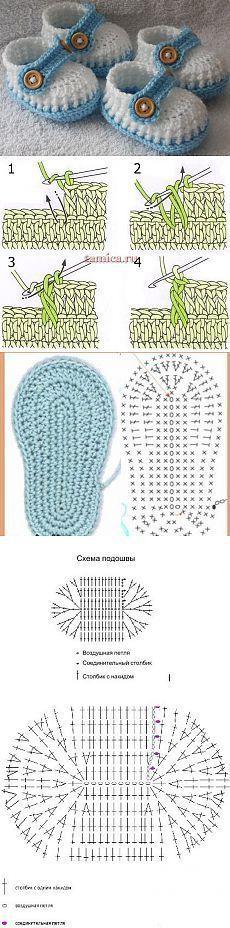 Пинетки-мокасины, вязанные крю