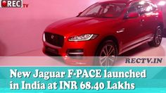 New Jaguar F-PACE launched in India at INR 68.40 Lakhs ll latest automobile news updates