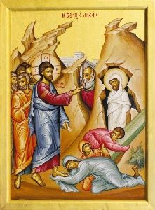 Lazarus Saturday -- the Saturday before Palm Sunday