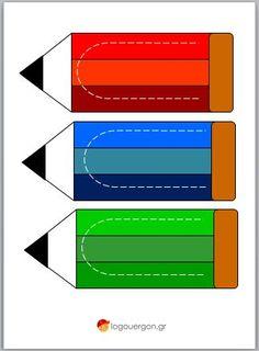 Οι σελιδοδείκτες μολύβια έχουν σκοπό να βοηθήσουν το παιδί να οργανώσει καλύτερα τη μελέτη του «δείχνοντάς» του συγκεκριμένες σελίδες των βιβλίων. Το μόνο που χρειάζεται είναι να κόψει να τρία πρότυπα των μολυβιών και να τους χρησιμοποιήσει . Μπορείτε επίσης να κόψετε κατά μήκος της λευκής γραμμής στο εσωτερικό  του προτύπου για να στερεώνεται καλύτερα ο σελιδοδείκτης στο χαρτί Cardboard Paper, Craft Activities For Kids, Paper Art, Packaging, Printables, Teaching, Book, Crafts, Home