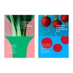 Totongan Organic Symposium Graphic design for the Organic Symposium. Food Graphic Design, Graphic Design Brochure, Food Poster Design, Web Design, Japanese Graphic Design, Graphic Design Posters, Graphic Design Typography, Food Design, Layout Design