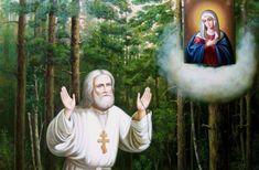 «Δέσποτα, Κύριε του ουρανού και της γης, Βασιλεύ των αιώνων, ευδόκησε να ανοιχθεί και για μένα η θύρα της μετανοίας, ώστε με πόνο καρδιάς να προσεύχομαι σε Εσένα τον μόνο αληθινό Θεό, τον πατέρα του Κυρίου ημών Ιησού Χριστού, το φως του κόσμου. Δέξου, πολυεύσπλαχνε, την δέησή μου. Μην την απορρίψεις. Συγχώρησε κάθε κακό που έκανα νικημένος από την προαίρεσή μου. Ζητώ ανάπαυση και δεν τη βρίσκω, γιατί η συνείδησις με ελέγχει. Garden Sculpture, Christmas Ornaments, Holiday Decor, Outdoor Decor, Painting, Orice, Google, Christmas Jewelry, Painting Art