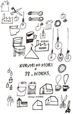 道明寺手づくりの市主催でおなじみの38_WORKS.さん。そのアトリエで販売する、やさしくておいしいお菓子を作られている夢工房くるみのーkurumi no...