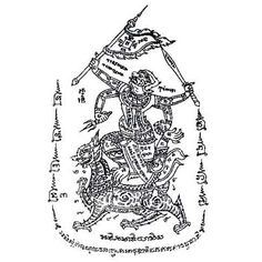Yant Hanuman Tua Kao: This Yant portraits Hanuman is on the back of the lion marching King Rama army to fight. It is believed that those who wear this Yant can overcome all enemies, be immortal and succeed in lives and works.