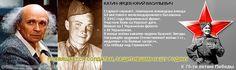 К 70-ти летию Победы - ПОСВЯЩАЕТСЯ СОЛДАТАМ, ЗАЩИТИВШИМ НАШУ РОДИНУ - Катин-Ярцев Юрий Васильевич
