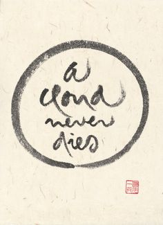 Thich Nhat Hanh... nor does a wave <3