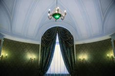 Light Project, Curtains, Lighting, Projects, Home Decor, Log Projects, Blinds, Blue Prints, Decoration Home