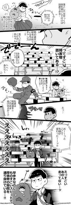 Embedded Ichimatsu, Manga Anime, Fangirl, Twitter, Drawings, Movie Posters, Kara, Brother, Siblings