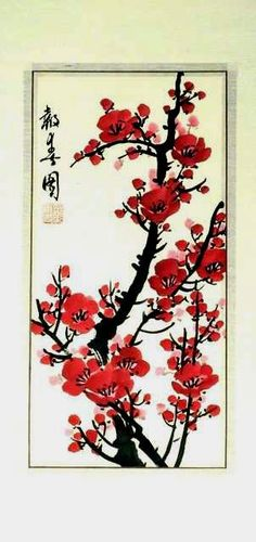 Image detail for -Chinese Watercolor Flower Painting Chinese Watercolor Flower Japanese Painting, Chinese Painting, Chinese Art, Chinese Flowers, Japanese Flowers, Japanese Prints, Japanese Art, Watercolor Flowers, Watercolor Paintings