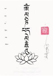 Image result for nam myoho renge kyo sanskrit