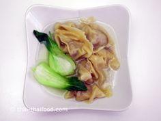 Wan Tan Suppe vorbereitet Pork Soup, Chicken, Meat, Food, Asian Soup, Eten, Meals, Cubs, Kai