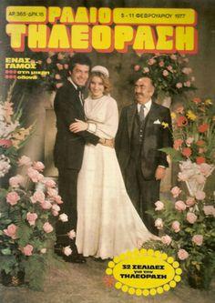 Old Greek, My Memory, Memories, History, Retro, Movie Posters, Magazine Covers, 1980s, Magazines