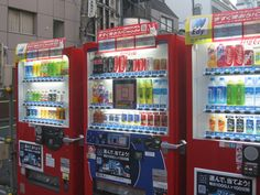 vending machines- i miss these!!! Love me some japanese drinks!