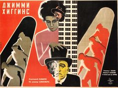 Poster for Georgii Tasin's Jimmy Higgins | Stenberg Brothers, 1929