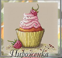 Вышивка крестиком, как хобби и не только... | ВКонтакте