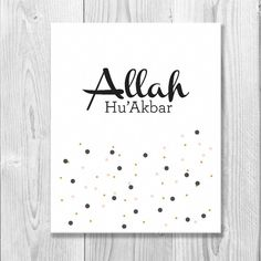 Allah Hu Akbar Print Islamic Print Arabic by SidraArtBoutique