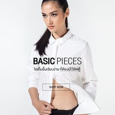 อัพเดตชิ้นเบสิคที่ผู้หญิงทุกคนต้องมีไว้ติดตู้! www.mmchic-th.com | LINE ID…