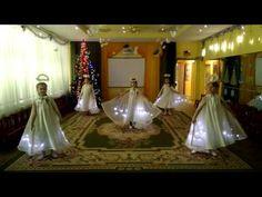 Танец ангелов в детском саду - YouTube