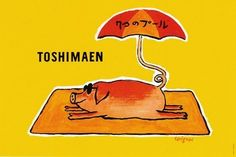 日本の「豊島園」のポスター。ブタと並んで日光浴をしたくなります。ちなみに日本では「森永チョコレート」「サントリー」のポスターも手掛けています。