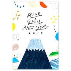 【箱庭デザイン年賀状】たのしい富士山 Catalogue Layout, Orange Tea, Cafe Logo, New Year Designs, New Year Card, Social Media Template, Name Cards, Diy Cards, Greeting Cards