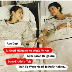 Koi nhi krta bolne ki baat h sbb. Crazy Girl Quotes, Crazy Girls, Girls Life, Friendship Quotes In Hindi, Hindi Quotes, Islamic Quotes, Qoutes, Besties Quotes, Best Friend Quotes